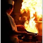 Fusheng Binjiang Restaurant - Wuhan