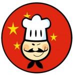 Pan Xi Restaurant - Guangzhou