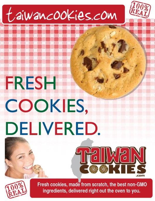 taiwancookies.com